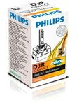 Lampa PHILIPS 85V 35W D3R VISI